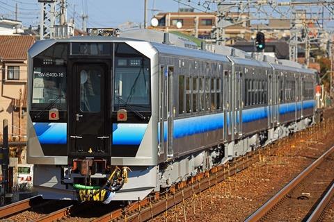 JR東日本 GV-E400系電気式気動車 秋田車 甲種輸送 JR貨物 DE10-1743号機牽引