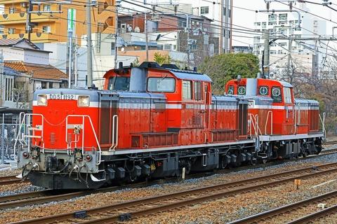 JR西日本 DE10-1115号機 DD51-1193号機牽引 配給輸送