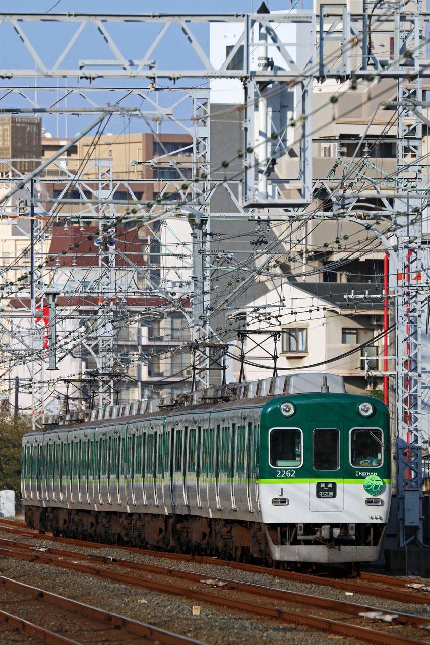 京阪電気鉄道 2200系2216F 「2200系車両50周年記念」HM掲出編成