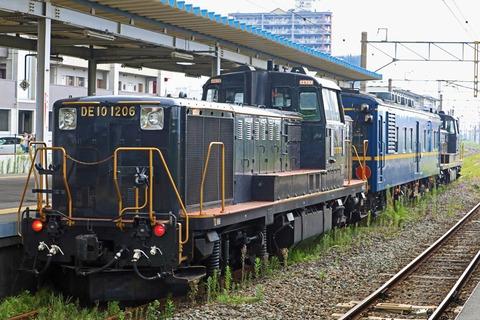 JR九州 DE10-1195号機+マヤ34-2009+DE10-1206号機 回9147レ その2