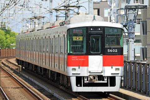 山陽電気鉄道 5000系5702F「阪神タイガース」副標掲出編成