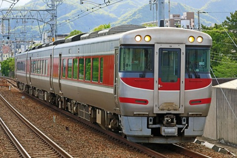 JR西日本 キハ189系H7編成 「はまかぜ」