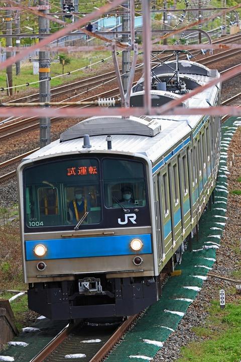 JR西日本 205系1000番台NE408編成 本線試運転