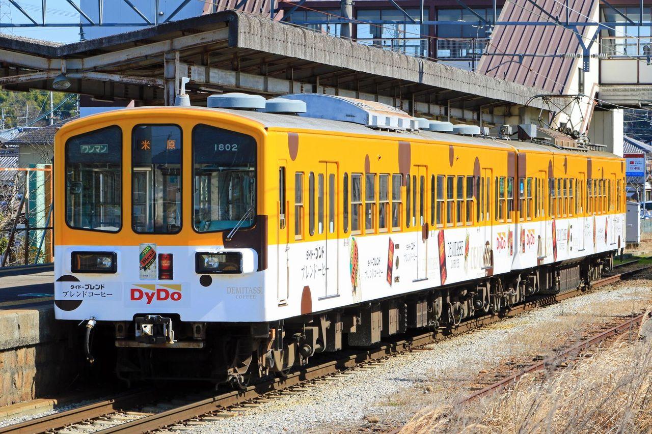 近江鉄道 800形802F「ダイドーブレンド」ラッピング編成