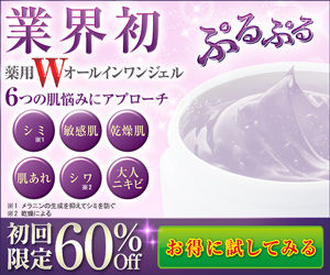 akiba88zb004毛穴対策4-3ニキビ