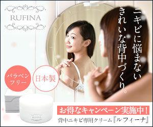 akiba88zb004毛穴対対策ニキビ2-2
