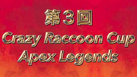 3rdCRcupapex