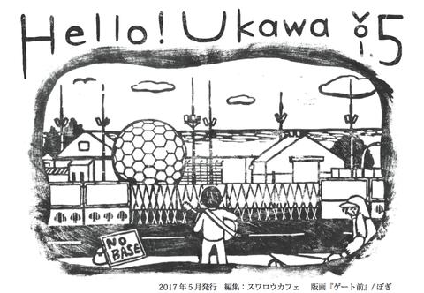 helloukawa5