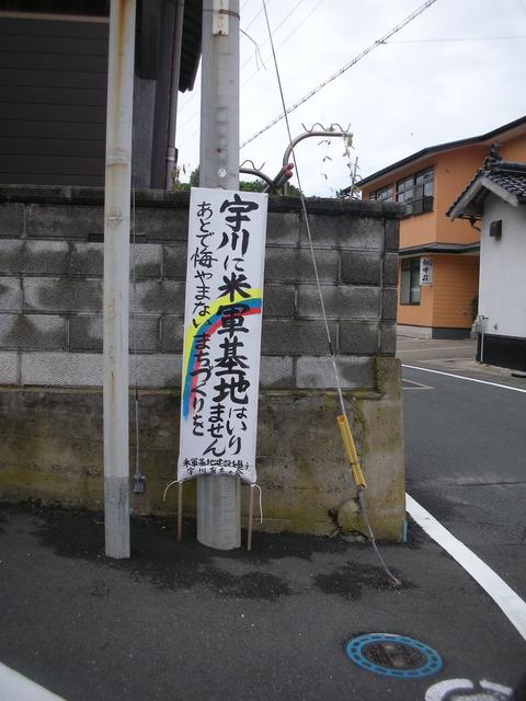 反対の掲示板