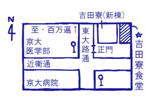 吉田寮地図