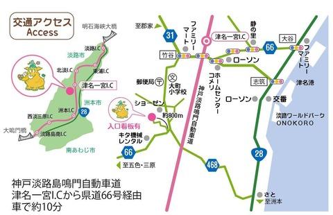 淡路島マンモス地図