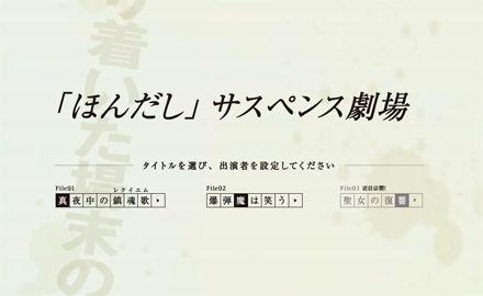 hondasi01[1]