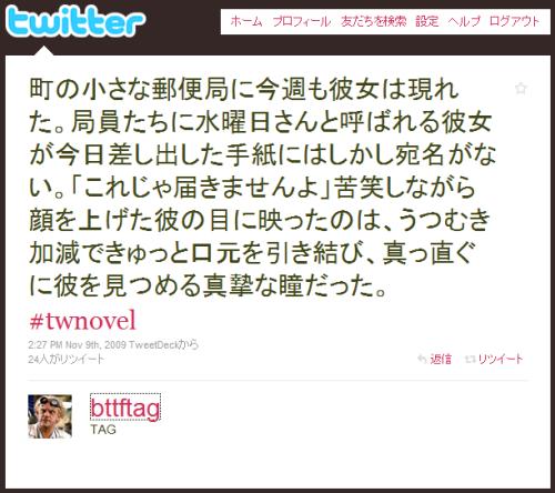 TwitterRoman1