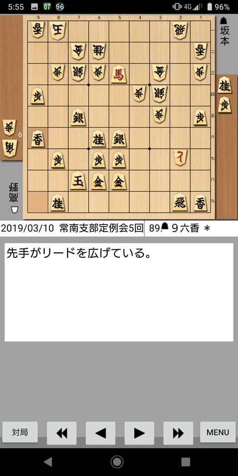 Screenshot_20190314-055508