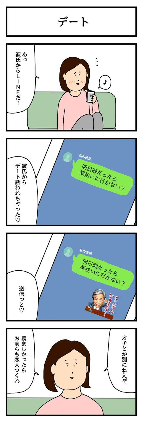 IMG_20200226_034626
