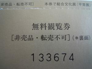 DSCN1870[1]