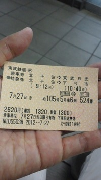 e7065447.jpg