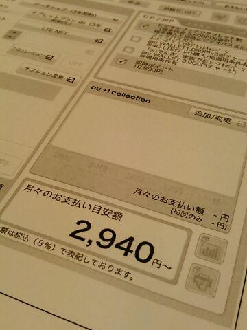 00b6d032.jpg