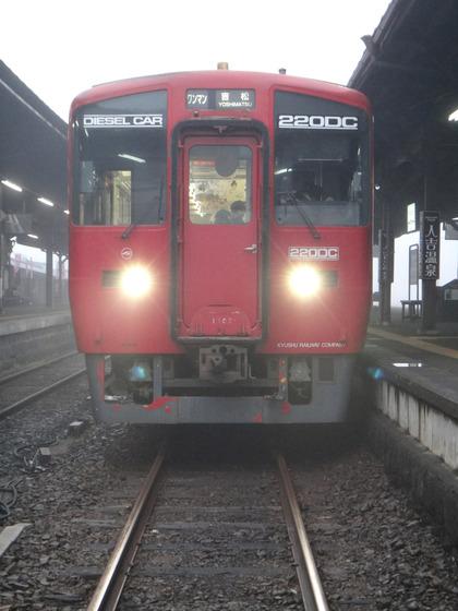 DSC08275