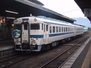 kumagawa13
