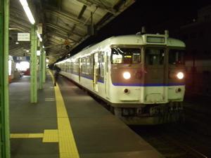 岡山行き2