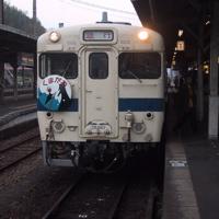 kumagawa11