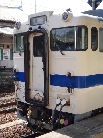 DSC06820