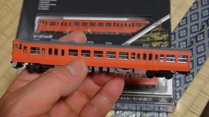DSC07249