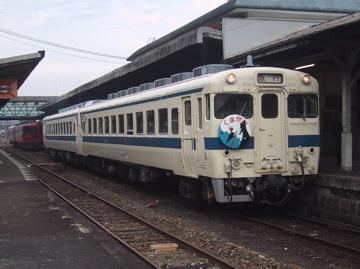 kumagawa14