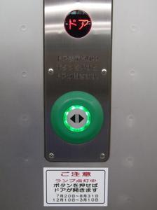 ドアのボタン