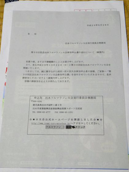 DSC07555