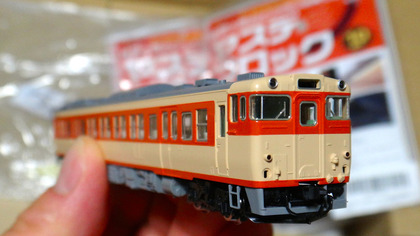 DSC07592