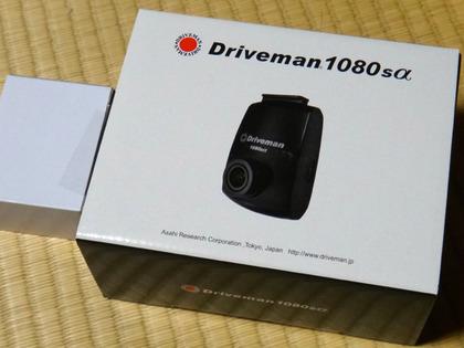 DSC06837
