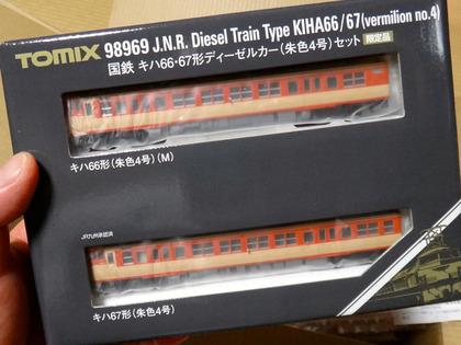 DSC07590