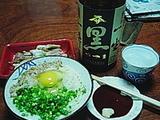 yananattou-udon