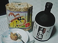 kumanoizumi