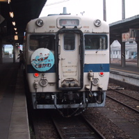 kumagawa12