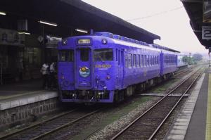 kumagawa2