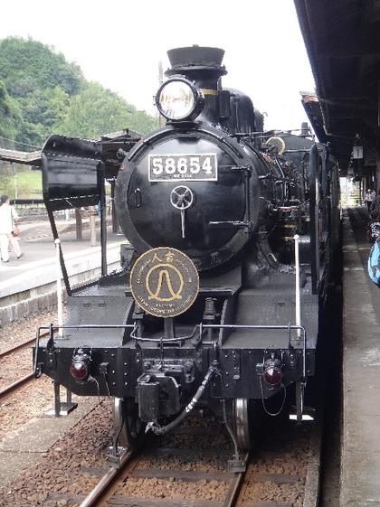 DSC02388
