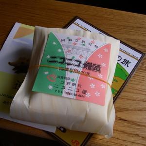 ニコニコ饅頭3