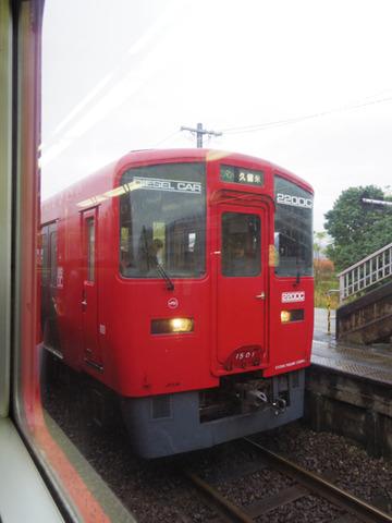IMGP0790