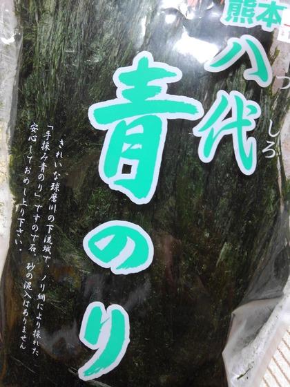 KIMG0715