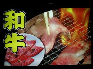 美味そうなお肉