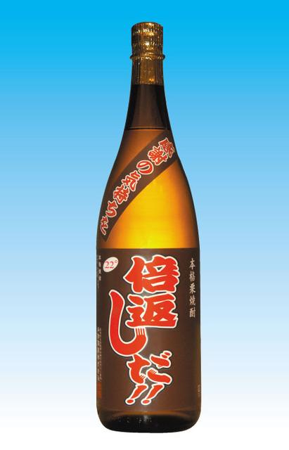 baigaeshikuri2