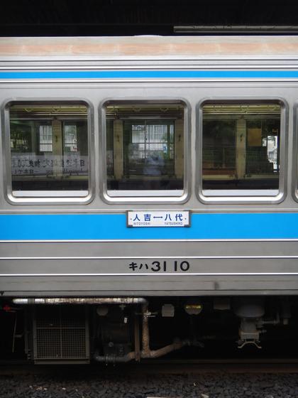DSC07412