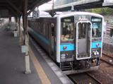 kumagawa15