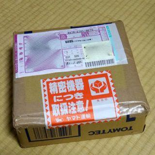 DSC08089