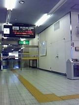 5ddd843b.jpg