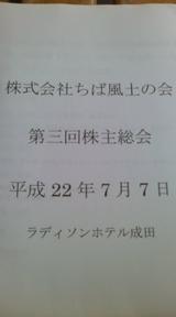 77bd9511.jpg