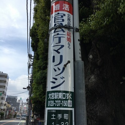 20170504_omiya (37) (640x640)